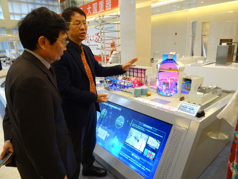 Information Exchange with Chinese Nuclear Power Related Companies ...
