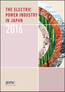 The Electric Power Industry in Japan 2016